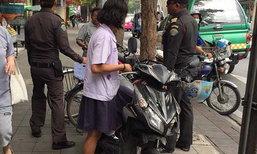 กทม.ประกาศ  ปชช.ส่งหลักฐานผู้ฝ่าฝืนขับขี่ และจอดรถบนทางเท้าได้ส่วนแบ่ง 50%