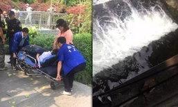 สลด! เด็กหญิง 8 ขวบตกทะเลสาบ ดับหลังถูกช่วย