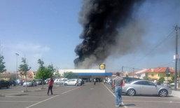 เครื่องบินตกใกล้ซูเปอร์มาร์เก็ตโปรตุเกส สังเวย 5 ศพ