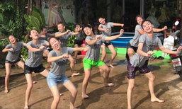 โซเชียลไลค์รัวๆ วัยรุ่นเต้นยับฉลองสงกรานต์สร้างสรรค์ ซ้อมกันมาทั้งปี
