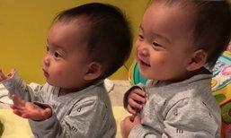 """พ่อแม่ยังอึ้ง """"เป่าเปา"""" ฟังภาษาจีนรู้เรื่อง ทำท่าทางตามตรงเป๊ะ"""