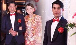 """วิวาห์พระเอกจีน """"กัวฟู่เฉิง"""" แต่งงานแฟนนางแบบ อายุห่าง 22 ปี"""
