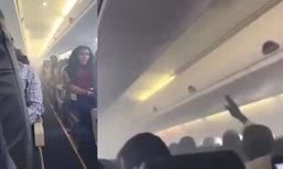 ผู้โดยสารแตกตื่น! ไฟไหม้บนเครื่องบิน ควันโขมงเต็มลำ