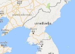 เที่ยวบินจีนกลับมาให้บริการไปเกาหลีเหนืออีกครั้ง