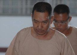 ศาลอุทธรณ์พิพากษายืนคุก6ปีหนุ่มFBหมิ่นเบื้องสูง