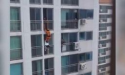 ถีบช่วยชีวิต! กู้ภัยโรยตัวช่วยหญิงคิดสั้น กระโดดตึกฆ่าตัวตาย