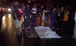 เภสัชสาวลงจากรถตู้เดินข้ามถนนถูกกระบะชนดับ