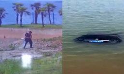 งงเลย ชายขับรถตกแม่น้ำ ขึ้นฝั่งกระดกเหล้าแล้วเดินจากไป