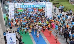 """กรุงเทพประกันชีวิต ชวนกันไปวิ่งอีกครั้ง  ในงาน """"เดิน – วิ่ง เพื่อสุขภาพการกุศล กรุงเทพประกันชีวิต"""