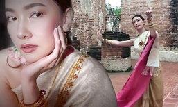 นุ่น วรนุช งดงามในชุดไทย รำถวายสิ่งศักดิ์สิทธิ์ที่อยุธยา