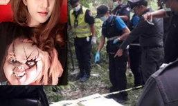 """""""เปรี้ยว"""" จะกลายเป็นฆาตกรหั่นศพหญิง รายแรกของไทย"""