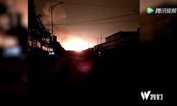 เกิดเหตุระเบิดที่โรงงานปิโตรเคมีในจีน เสียชีวิต 8 เจ็บ 9