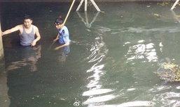ชาวเน็ตชม นร.จีนทำบัตรเข้าสอบร่วงแม่น้ำ ตร.ลุยน้ำเสียช่วยหา