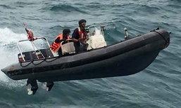 ภาพนาทีชีวิต ทหารเรือขับเรือฝ่าคลื่น 3 เมตร ช่วยเหลือลูกเรือประมง