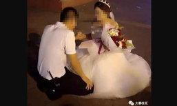 หญิงใส่ชุดแต่งงานขอแฟนหนุ่มแต่งงาน แต่สุดท้าย...ลุ้นไปอีก!