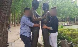 เจอแล้ว 2 สาวไทยหนีทัวร์เกาหลี แต่ไม่มีเงินซื้อตั๋วเครื่องบินกลับ