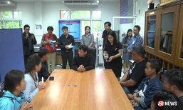 นักศึกษาไทยฝึกงานที่เกาหลี ถูกลวนลาม-ใช้งานเยี่ยงทาส ทนไม่ไหวหนีกลับ