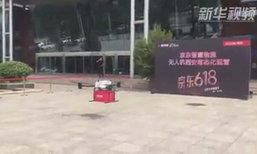 ล้ำมาก! เว็บขายของออนไลน์จีนใช้โดรนอัจฉริยะ ส่งพัสดุถึงหน้าบ้าน