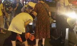 """เกิดเหตุรถชนคนกวาดถนนในจีน ชายด่าซ้ำ """"แกก็แค่ขยะ"""""""