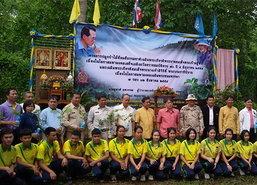 หนองคายเปิดโครงการปลูกป่าย้อมสีธรรมชาติ