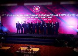 รองผบ.ตร.ประชุมต้านอาชญากรรมข้ามชาติ