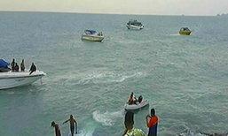 พบศพ นทท.ฮ่องกง เรือล่มเกาะสมุยเหลืออีก 1