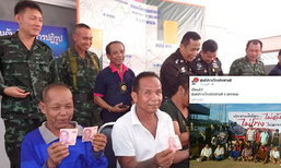 ทหารคุมแก๊งชาวบ้าน รูปป้ายศูนย์ปราบโกงประชามติ บอกถูกจ้างมา 200