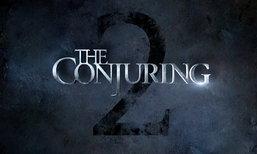 หนุ่มใหญ่อินเดีย เกิดช็อกตายระหว่างดูหนังผี Conjuring 2