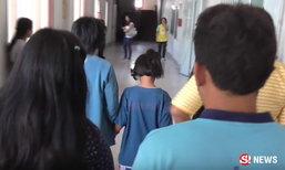 เด็ก 9 ขวบ ถูกเพื่อนร่วมงานแม่ ลวงข่มขืนตลอดปิดเทอม