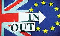 """สื่ออังกฤษตีข่าว Brexit ผลประชามติไม่เป็นทางการคือ """"ออกจากอียู"""""""