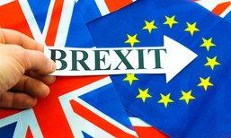 9 เหตุผลทำไมอังกฤษต้องออกจากสหภาพยุโรป