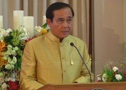 นายกฯยันส่งเสริมเอกชนไทยทำธุรกิจในเมียนมา
