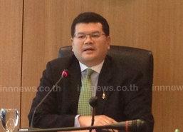 กต.ยันไม่มีคนไทยได้รับผลกระทบยิงสนามบินตุรกี