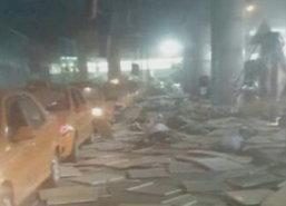 นายกฯตุรกีลำดับเหตุการณ์ ISโจมตีสนามบิน