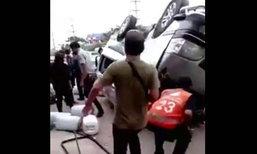 รถตู้ น.ร.ชนประสานงารถปิกอัพชลบุรี เจ็บ 3