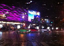 เรดาร์กทม.พบฝนปานกลางบางเขน-สายไหม