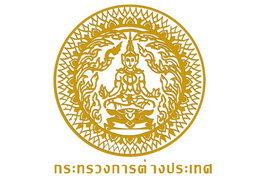 กต.แจงไร้คนไทยได้รับผลกระทบกราดยิงบังกลาเทศ