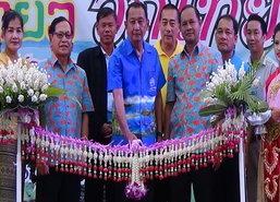 ประจวบฯ ส่งเสริมการท่องเที่ยววิถีไทยวิถีถิ่น