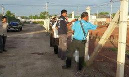 อีกแล้ว! ฆ่าข่มขืนสาววัยรุ่น ปาดคอ-แทงศพเปลือย ทิ้งบางขุนเทียน