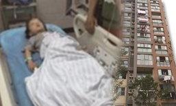 เด็กจีนดวงแข็ง พลัดตกตึกจากชั้น 7 รอดตายปาฏิหาริย์