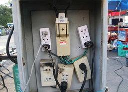 อุบลฯร้องแก้ระบบไฟฟ้าหลังแม่ค้าถูกช็อตดับ