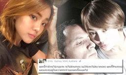 """แฟนหนุ่มสุดเศร้าเตรียมบินมาไทย ส่งดวงวิญญาณ """"น้องแจน"""" ครั้งสุดท้าย"""