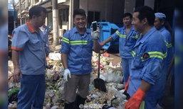 สุดยอดน้ำใจ พนักงานจีนคุ้ยขยะ 5 ตัน หาโทรศัพท์ให้นักท่องเที่ยว