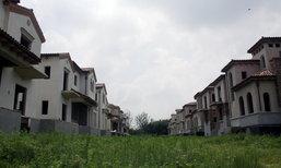 วิลล่าเมืองผี สร้างไม่เสร็จ-ปล่อยร้าง ทิ้งเงินหมื่นล้านหยวน