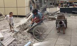 กรรมกรเด็กตัวจิ๋ว วัย 4 ขวบ แบกหามก่อสร้างช่วยแม่