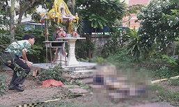 ร.ต.ท.ปทุมธานี ยิงตัวดับหน้าศาลพระภูมิ คาดซึมเศร้าคิดถึงเมียที่ตาย