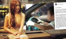 เอิร์น จิรวรรณ ร่ายยาวแจงดราม่า ให้ลูกนั่งตักขณะขับรถ