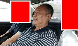 DSI แจง จนท.ที่ดินผู้ต้องหาคดีทุจริตออกโฉนดภูเก็ตหมื่นล้านผูกคอเสียชีวิต