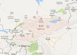 คาร์บอมบ์หน้าสถานทูตจีนในคีร์กีซสถานดับ1เจ็บ5