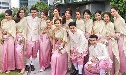 ปังทุกนาง! ทีมเพื่อนเจ้าสาว งานหมั้นเนย โชติกา งดงามอย่างไทย